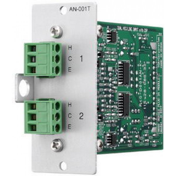 AN-001T Ambient Noise Controller Module